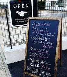 因島 新店舗 CAFE&BEERBAR WILL